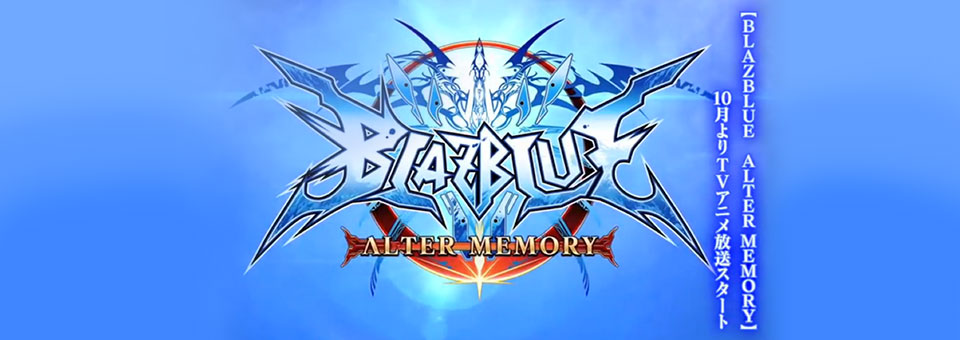 Confirmado en animé de BlazBlue